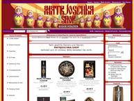 Website von Waldemar Ackermann Russische Spezialitäten