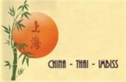 China Thai Imbiss