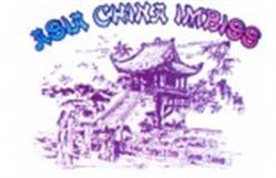 Asia China Imbiss Eurasia
