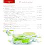Steakhaus Wasserturm - Steakhaus Wasserturm Bugerkarte PDF PDF