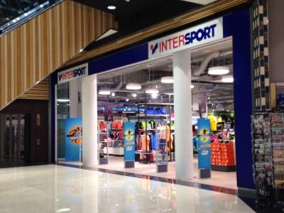 where to buy huge discount buying now Angebote Intersport Berlin Leipziger Platz | Öffnungszeiten