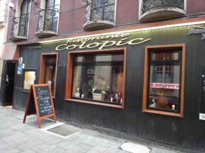 restaurant colopic bei aldo italienische restaurants in d sseldorf altstadt. Black Bedroom Furniture Sets. Home Design Ideas