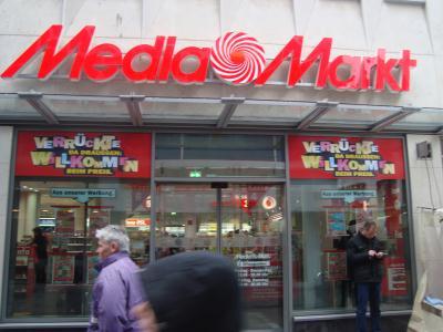 Media markt filialen in ihrer n he finden mit dem cylex for Media markt koln marsdorf