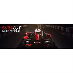 Burnout Celler Kartbahn GmbH