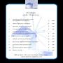 Taverne Mykonos - PDF herunterladen