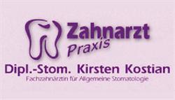 Kirsten Kostian, Zahnarztpraxis DS Fachzahnärztin f. Allg. Stomatologie