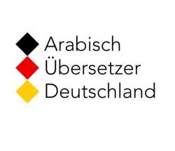 Arabisch Übersetzer + Simultan-Dolmetscher