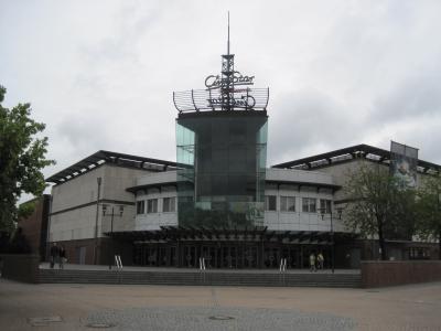 Cinestar Centro Oberhausen