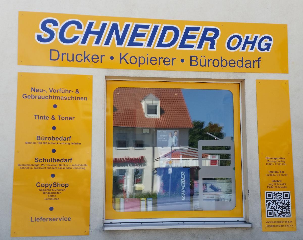 schneider ohg b rotechnik einzelhandel in kodersdorf innenstadt ffnungszeiten. Black Bedroom Furniture Sets. Home Design Ideas