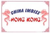 Hongkong China-Imbiß