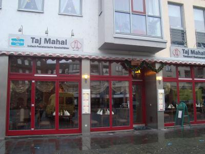 tandoori restaurant taj mahal gastst tten restaurants in koblenz altstadt ffnungszeiten. Black Bedroom Furniture Sets. Home Design Ideas