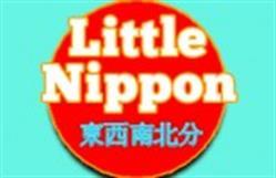 Little Nippon