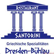 Griechisches Restaurant Santorini