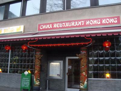 china restaurant hongkong in koblenz altstadt. Black Bedroom Furniture Sets. Home Design Ideas