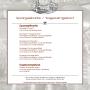 Restaurant Radsportheim - Spargelkarte Webseite