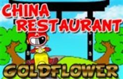 Chinarestaurant Goldflower
