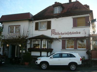 Altrheinschänke, Deutsche Restaurants, Bürgerliche Restaurants in ...