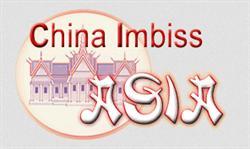 China-Imbiss-Asia