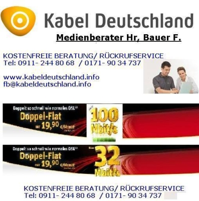 kabel deutschland serviceb ro telekommunikation kundendienste in n rnberg sandreuth. Black Bedroom Furniture Sets. Home Design Ideas