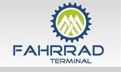 Fahrrad Terminal