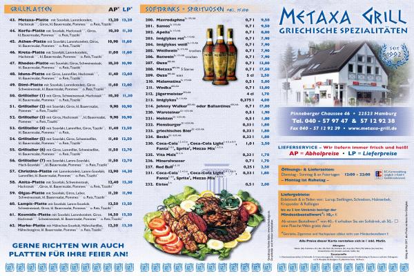 Metaxa Speisekarte 2017