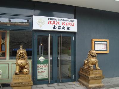 China Restaurant Nan King In Andernach öffnungszeiten