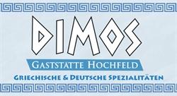 Gaststaette Hochfeld