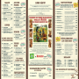 Restaurante Hacienda - Speisekarte