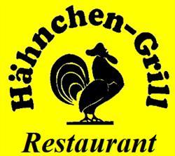 Hähnchen-Grill Restaurant Inh. A. J. Fouad