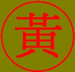 Huang, Tseng-Wei Sushi-Bar