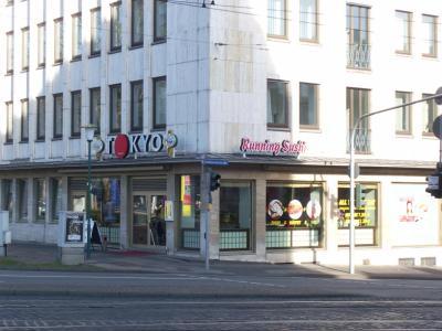 Tokyo Running Sushi Restaurant Bar In Kassel Mitte öffnungszeiten