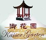 Restaurant Kaiser Garten Hotels In Troisdorf öffnungszeiten