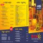Ritmo Tapas-Bar-Restaurant - Getränkekarte