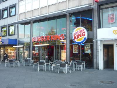 burger king hannover 30159 mitte georgstr 13 ffnungszeiten. Black Bedroom Furniture Sets. Home Design Ideas