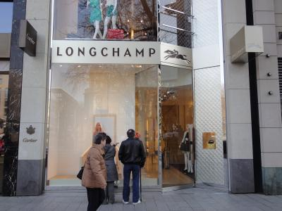 Longchamp Kaufen Düsseldorf