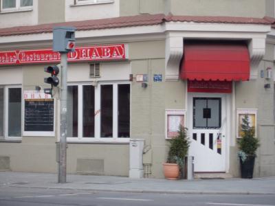 dhaba indisches restaurant in m nchen schwabing west ffnungszeiten. Black Bedroom Furniture Sets. Home Design Ideas