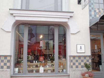 G.k. Mayer Shoes ▷ Schuhe Einzelhandel in Ingolstadt