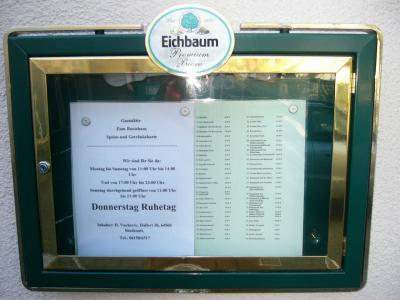 Zum Bootshaus, Gaststätten, Restaurants in Stockstadt am ...