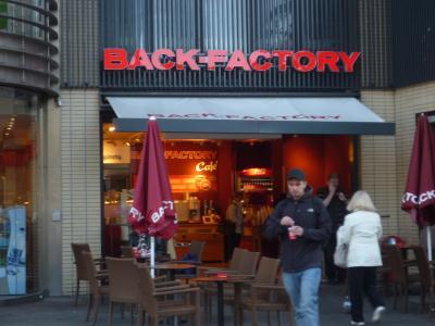 Backfactory Sb Bäckerei Hannover 30159 Mitte Georgstr 19