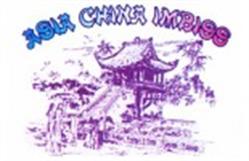 Asia China Imbiss - Düsseldorf Garath