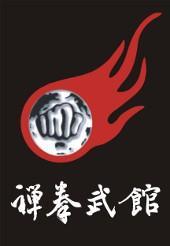 Kampfsport-Akademie Kwon