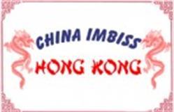 China Imbiss Hong Kong