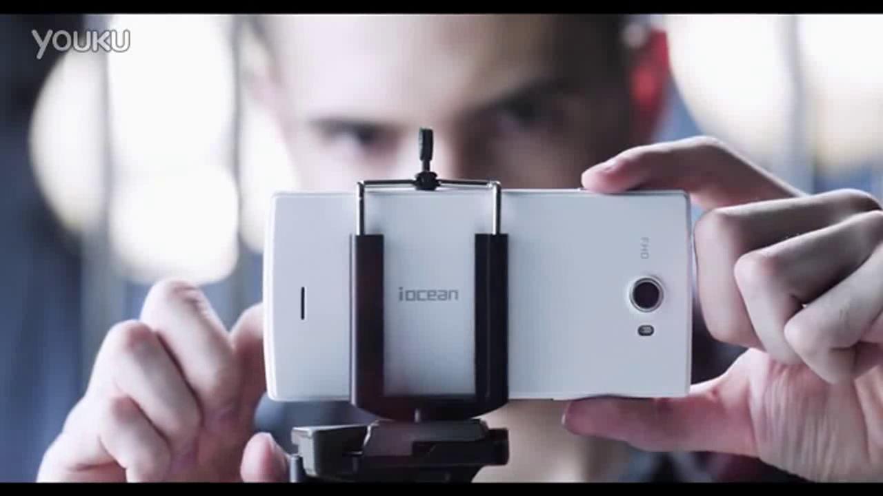 iOcean Smartphone